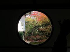 プチ京都旅行