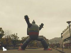 201411関西旅行 最終日【神戸】