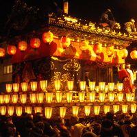 秩父夜祭を札所13番慈眼寺中心に見物
