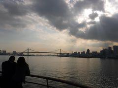再来!沖縄二人旅 ~ちょっと寄り道 東京ヴァンテアンクルーズでランチ~