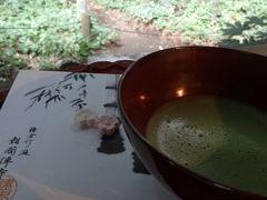 浄妙寺と報国寺と杉本寺(鎌倉三十三観音9,10,1)、おてらCafeでほっこり。