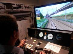 リニア・鉄道博物館シミュレータは抽選制で有料