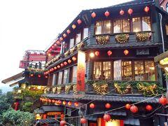 台湾北部の旅