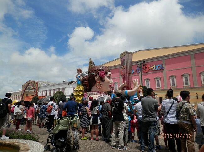遠かった志摩スペイン村その2パレードを見て戻る