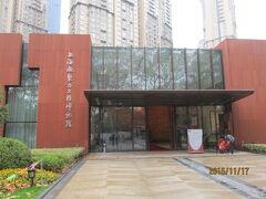 上海の中山公園・凝聚力工程博物館