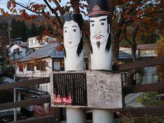 野沢温泉を散策、老舗旅館さかやに泊まる
