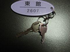 鳴子観光ホテル お部屋