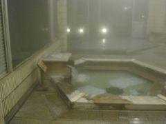 鳴子観光ホテル 温泉