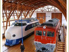 Solitary Journey [1679] 四国初の本格的な鉄道博物館、0系新幹線電車やC57形蒸気機関車を展示<四国鉄道文化館>愛媛県西条市