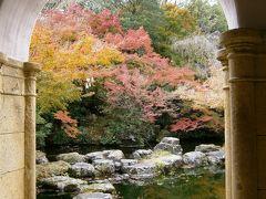 秋の京都~サントリー京都ビール工場と大山崎山荘美術館の旅~