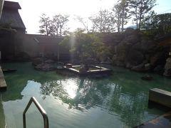 2015.10大分出張とんぼ返り,別府温泉に泊まる2-ホテル白菊,別府公園