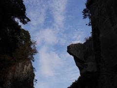2015年:秋!家族で鋸山ハイキング?へ