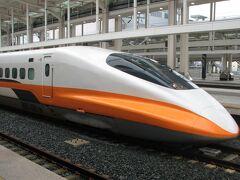 2007年4月 台湾 台灣高鐵(台湾新幹線)に乗りに行こう!