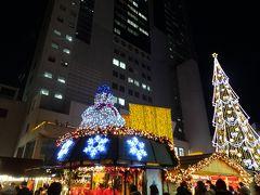 2015大阪のイルミネーション&クリスマスマーケット