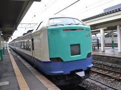 2015年12月週末パスの旅1(各駅停車等乗り継いで新津駅へ)