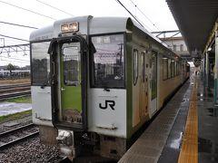 2015年12月週末パスの旅2(磐越西線に乗って新津駅から福島県へ)