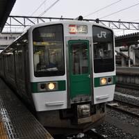 2015年12月週末パスの旅3(磐越西線・東北本線乗り継いで仙台駅へ)