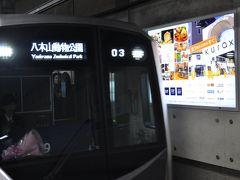 2015年12月週末パスの旅4(仙台市営地下鉄東西線に初乗り)