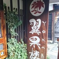 2015年 いくぜ滋賀・・・ 其の壱!!