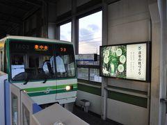2015年12月週末パスの旅5(仙台市営地下鉄南北線とJR仙山線)