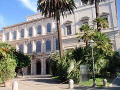 美術館巡り:ローマ・バルベリーニ宮殿美術館(33)、ドーリア・パンフィリーノ宮殿美術館(34)で絵画鑑賞を堪能