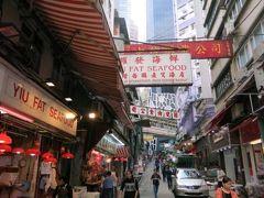 3泊4日香港&マカオ旅