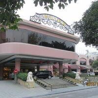 桂林の帝苑大酒店