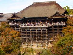 清水寺に行きました