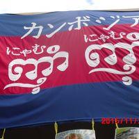 ☆tokyo university of foreign studies festa☆