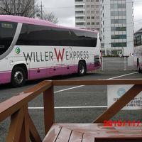 ☆ willer bus trip o ☆ nagano city taking a walk ☆