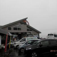 北海道バスのりっぱなし3泊④2十勝平野清水ドライブインにて昼食