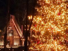 *★*-クリスマスキャンドルに願いをこめて-*★*