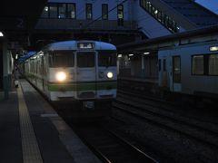 2015年12月週末パスの旅8(羽越本線・信越本線経由で帰途)
