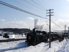 201202北海道旅行 第15回 2日目【釧路湿原(SL)、摩周湖、知床】