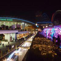 今年も丸の内のイルミを見に東京へ、、、ついでに行ってみたかった東京ドームシティのイルミにも足を運びました。