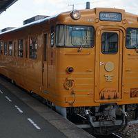 2015-12伊予国松山と念願の観光列車「伊予灘ものがたり」