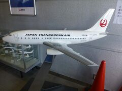 JTA航空教室へ