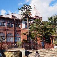 異人館・京都・琵琶湖を巡る旅(前編)