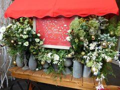 クリスマス 優雅な東京ショッピング♪ Vol3 青山・表参道・原宿♪