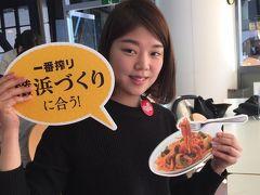 キリンビール横浜(生麦)工場見学ツアーとジンギスカン