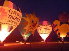 熱気球フェスティバルを見に台湾へ3.成功「光雕音楽会」