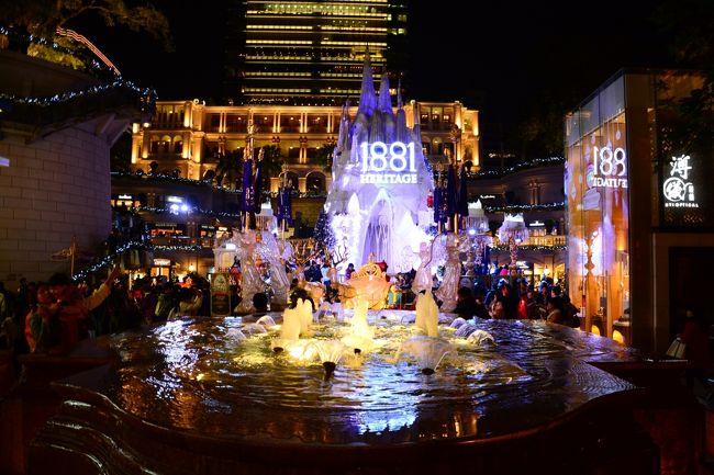 この日は夜のフライトでホーチミンに向かう予定で<br />私ひとり少し早めに深センから香港入りして<br />クリスマス前の香港の町歩きを楽しみました。<br /><br />町はいつも以上にキラキラ輝いていました。<br />