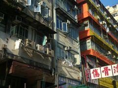 香港、深センの旅(観光&ビジネス)。4日目
