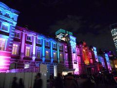 '15 東京ミチテラス2015&Marunouchi Brighit Christmas2015~丸の内にChristmas Circusがやってくる~