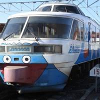 2016 JAL修行 さよなら国鉄直流急行型フジサン特急乗車とソウル発券の旅