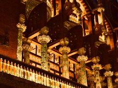 早春のスペイン周遊9日間親子旅vol.12 ピカソ美術館とカタルーニャ音楽堂のレストラン・ミラ・ドールのディナー☆帰国後にラネージュ東館へ◇