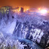 【北海道(美瑛)】 丘のまち美瑛の幻想的な雪景色「 白金青い池・白ひげの滝ライトアップ」