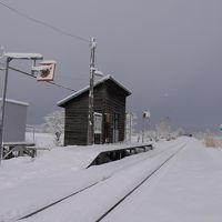 冬の初めの北海道・鉄道ぐるっと7Days ④留萌本線を乗り倒す・その3(旅行3日目・前半)
