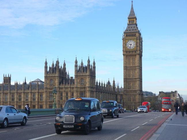 ロンドンは週末がよく似合う。三連休を利用してサクッと観光してきたので、私なりに定番スポットを紹介してみたいと思います。<br /><br /><br />**情報は、2015年11月のもの。1ポンド=186.5円で計算。<br /><br />==週末ロンドン シリーズ一覧==<br />① 定番スポット一周編 &lt;==<br />http://4travel.jp/travelogue/11088168<br />② プレミアリーグ トッテナム生観戦<br />http://4travel.jp/travelogue/11080258<br />③ ロンドン気づきの旅<br />http://4travel.jp/travelogue/11088262