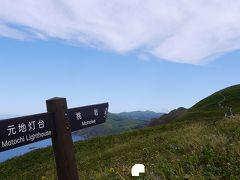 201208北海道旅行 第17回 7日目【礼文島(桃岩展望台コース)】